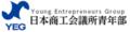 日本YEG動画ライブラリー